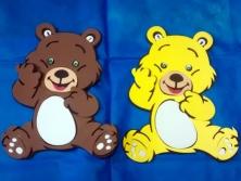Cod.EN019 - Urso EVA